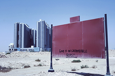 Love is untamable beast by Arcadia Blank