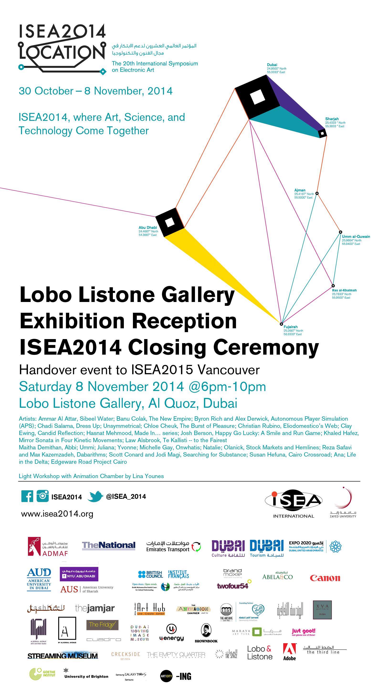 ISEA2014_Evite_LogoListone.png