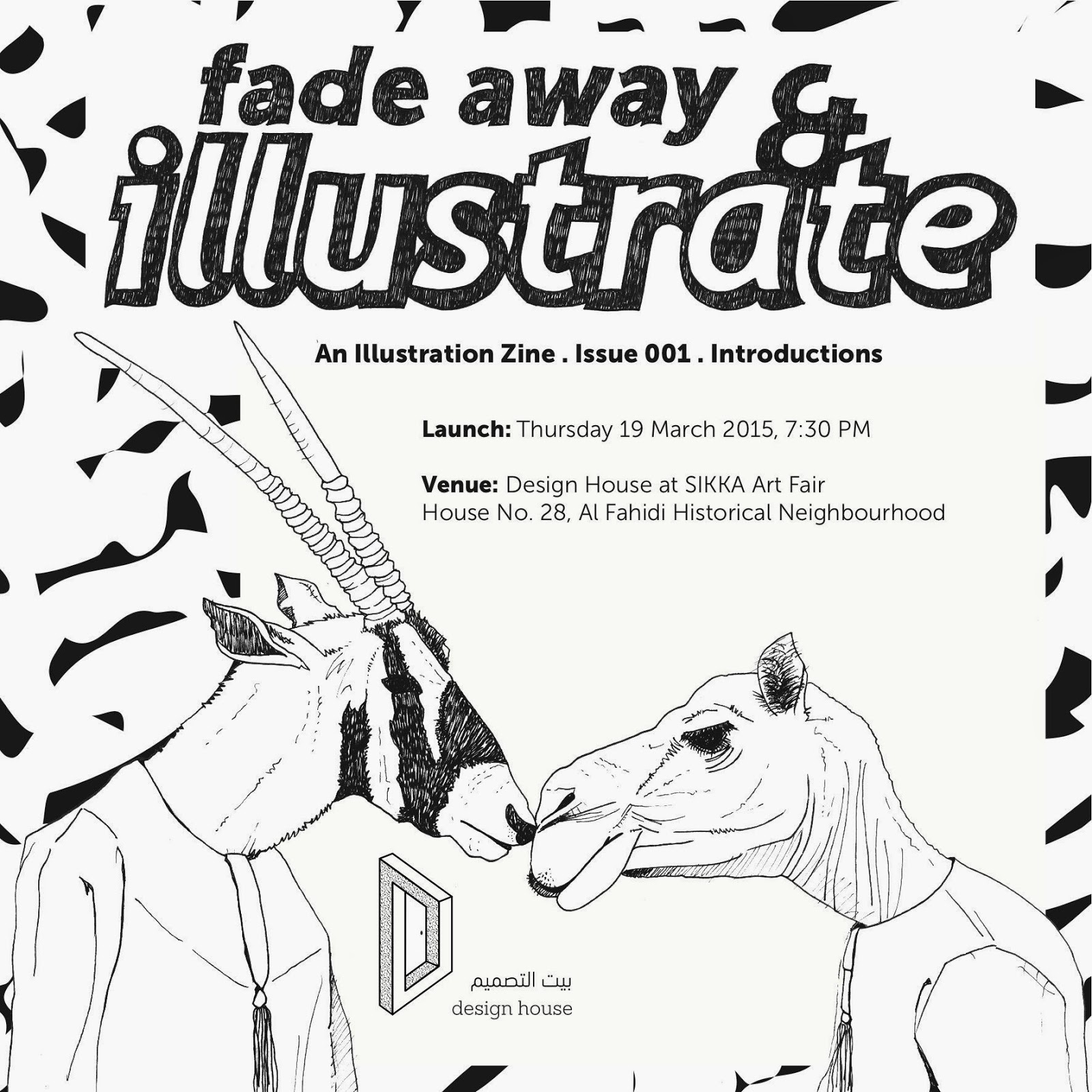 Fade Away & Illustrate LAUNCH evite