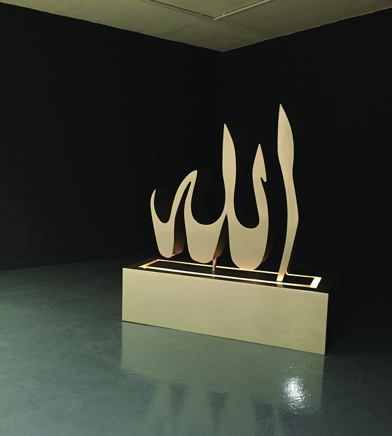 New calligraphic sculpture by Jalal Luqman