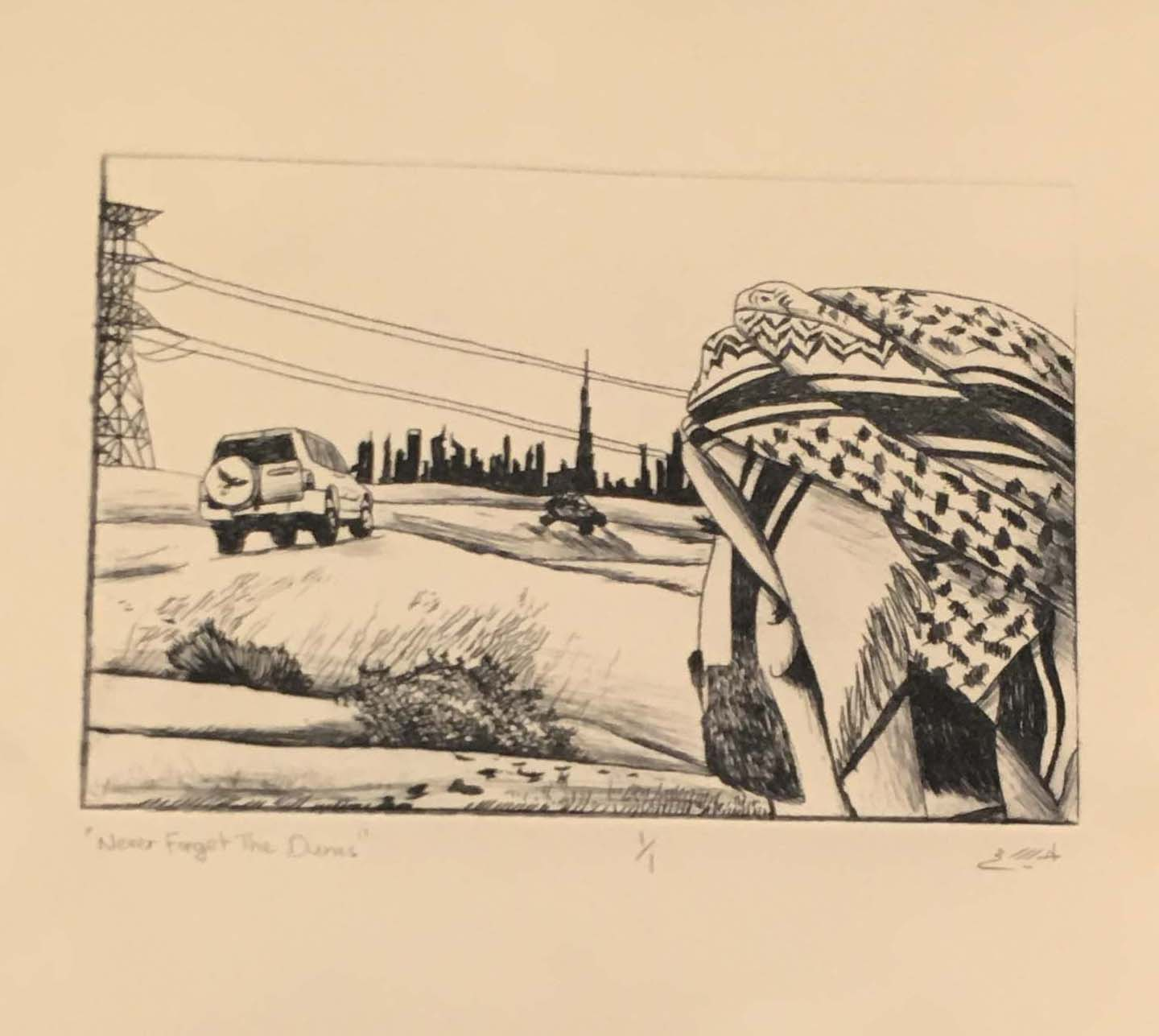 Print by Ahlam Al Arif, part of Woven Heritage:International Miniature Printmaking Exhibitionat A4 Space
