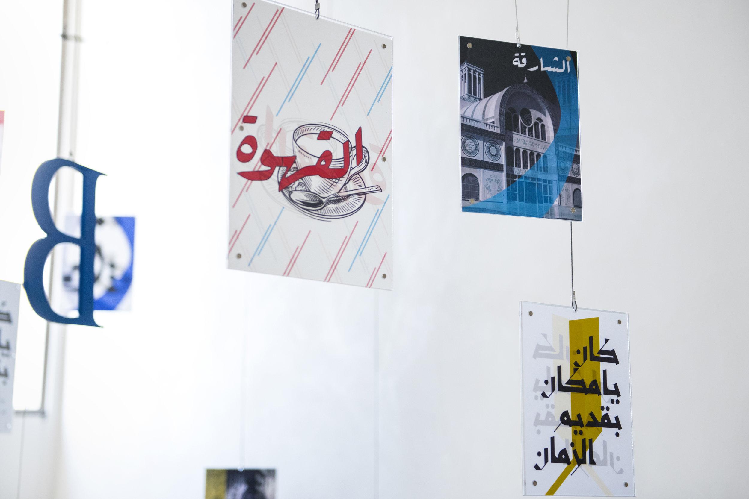 Al Rawi Cafe_19.jpg