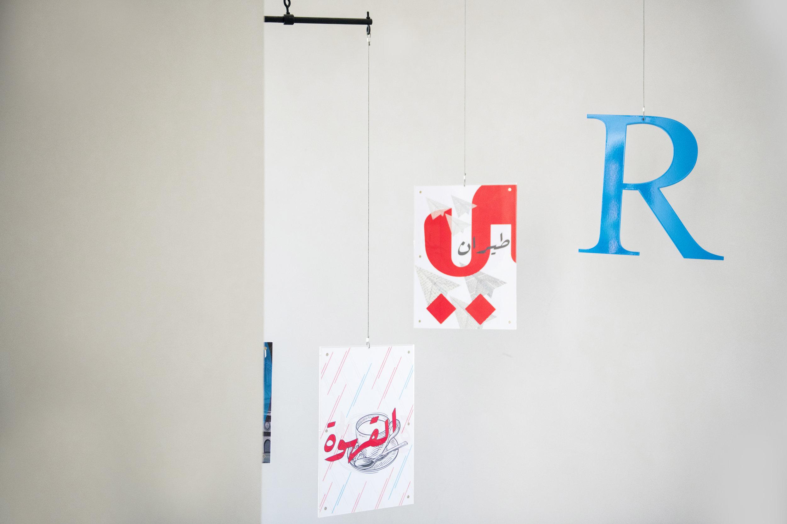 Al Rawi Cafe_22.jpg