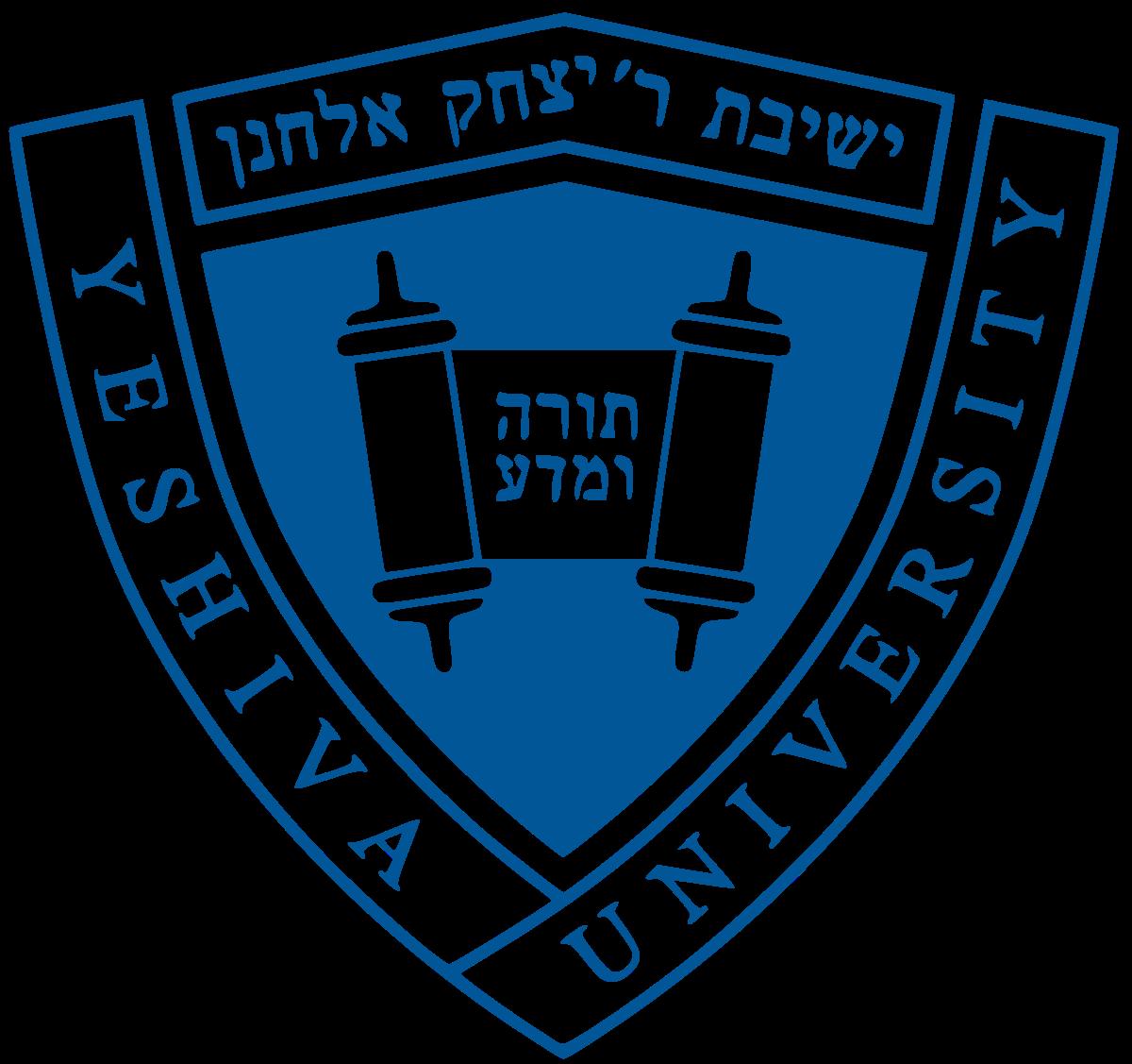 Yeshiva.png