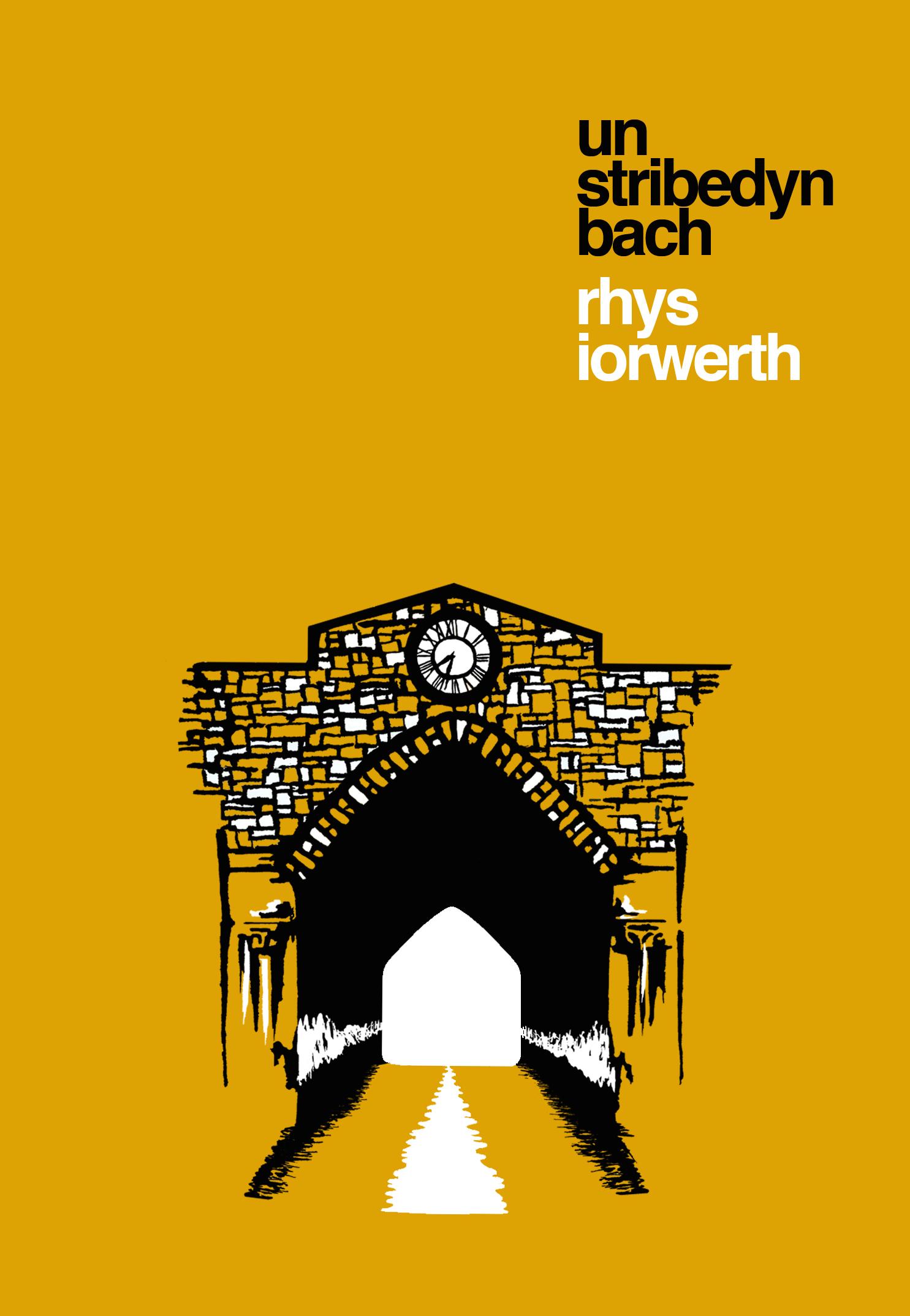 Un Stribedyn Bach (2014)  Rhys Iorwerth  Gwasg Carreg Gwalch