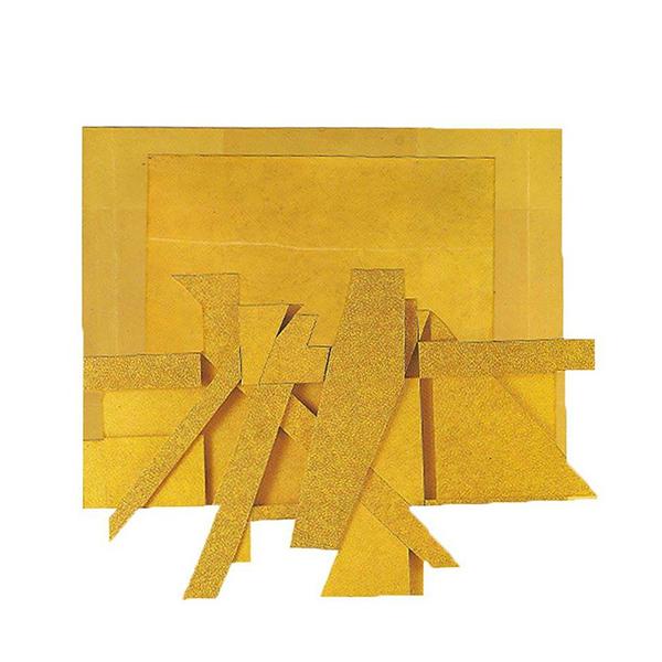 Yellow-Canvas.jpg