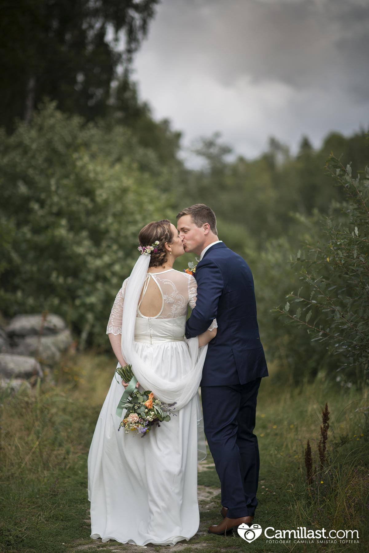 Fotograf_CamillaST_Bryllup 2017_Andrea_Magnus_201 copy.jpg
