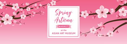 Asian art museum.jpg