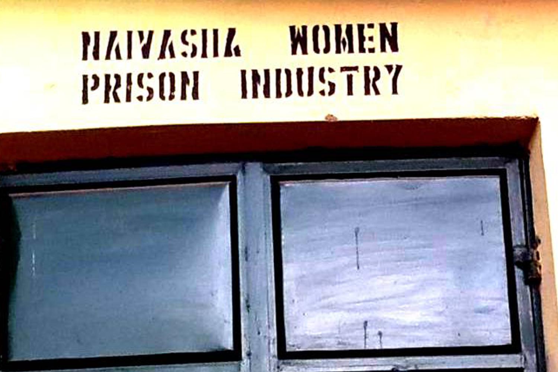 prison.jpg