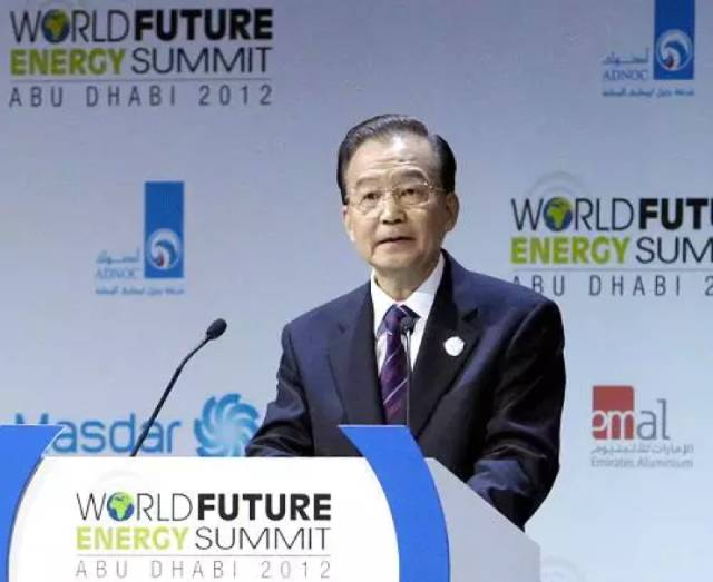 2012年温家宝总理出席WFES开幕式时发表重要演讲
