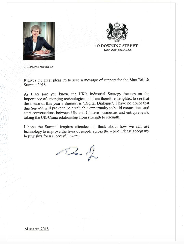 2018中英峰会英国首相特蕾莎梅公开支持信