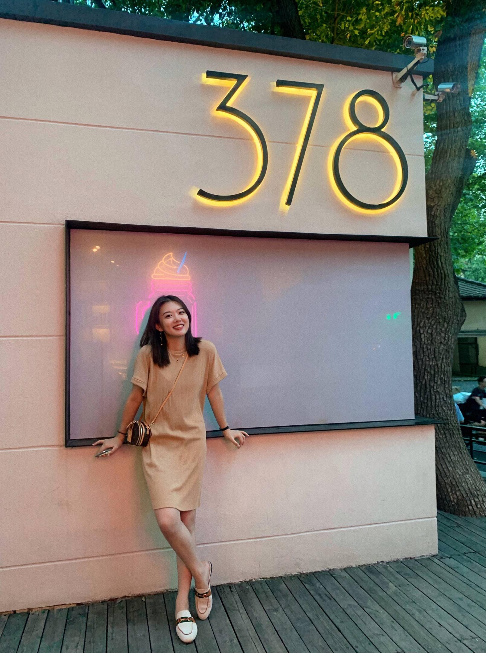 上海  喜欢玩但也很宅 /爱美食爱旅行爱生活 /很双子想有人督促我健身减肥哈哈哈哈  喜欢旅行/ 心智成熟/ 高高帅帅的 最好抗的动我
