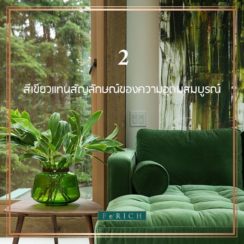 FB Content SE 01_03.jpg