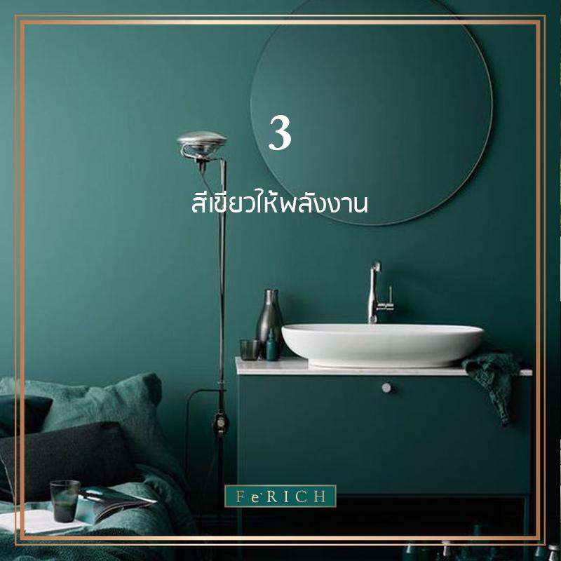 FB Content SE 01_04.jpg