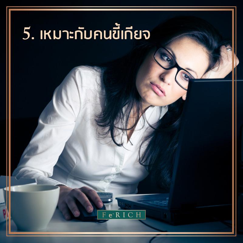 FB Content SE 02_06.jpg