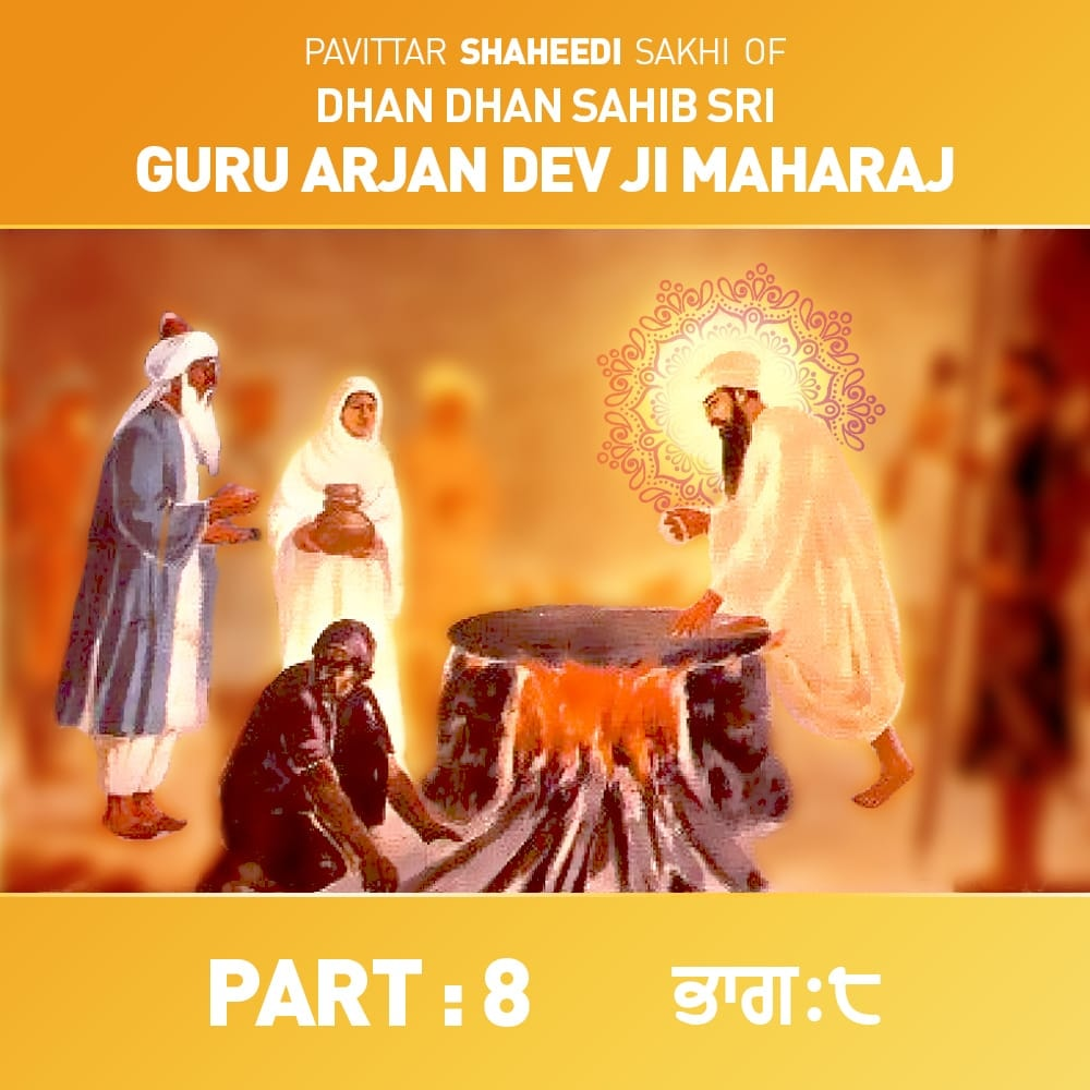 The Shaheedi Sakhi of Dhan Sri Guru Arjan Dev Ji. Ebook PDF - In 2018 our sevadaars undertook the seva of listening to and translating the story of the Shaheedi (martyrdom) of the fifth Guru of the Sikhs, Than Guru Arjan Dev Ji. It was posted as a 10 part series via our social media channels. Here is the full story in PDF format to read at your leisure.