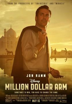 MillionDollarArm.jpg