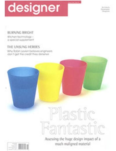 DESIGNER MAGAZINE Aug. 2007 | Issue 85