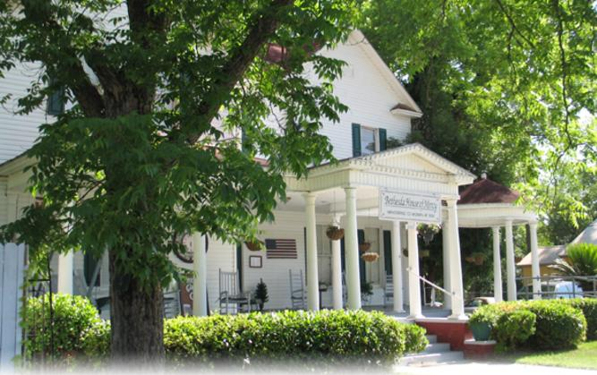 Bethesda Recovery is housed in a one-hundred year old Southern homestead. It was built by a local Waycross family is is a beloved memory for hundreds of Waycrossans before it became a residence for substance abuse victims.