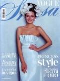 Patrizia-di-Carrobio-su-VOGUE-SPOSA-01-2012-COVER-149x200.jpg