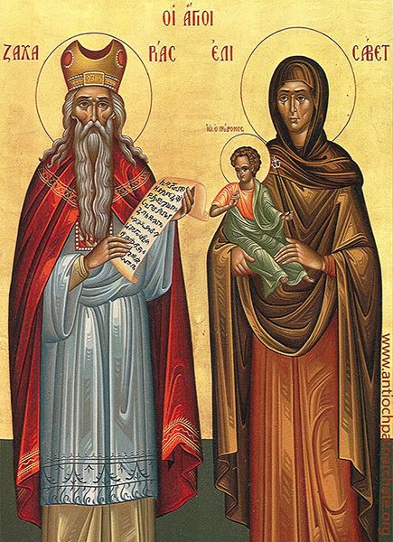 Sts. Zechariah and Elizabeth