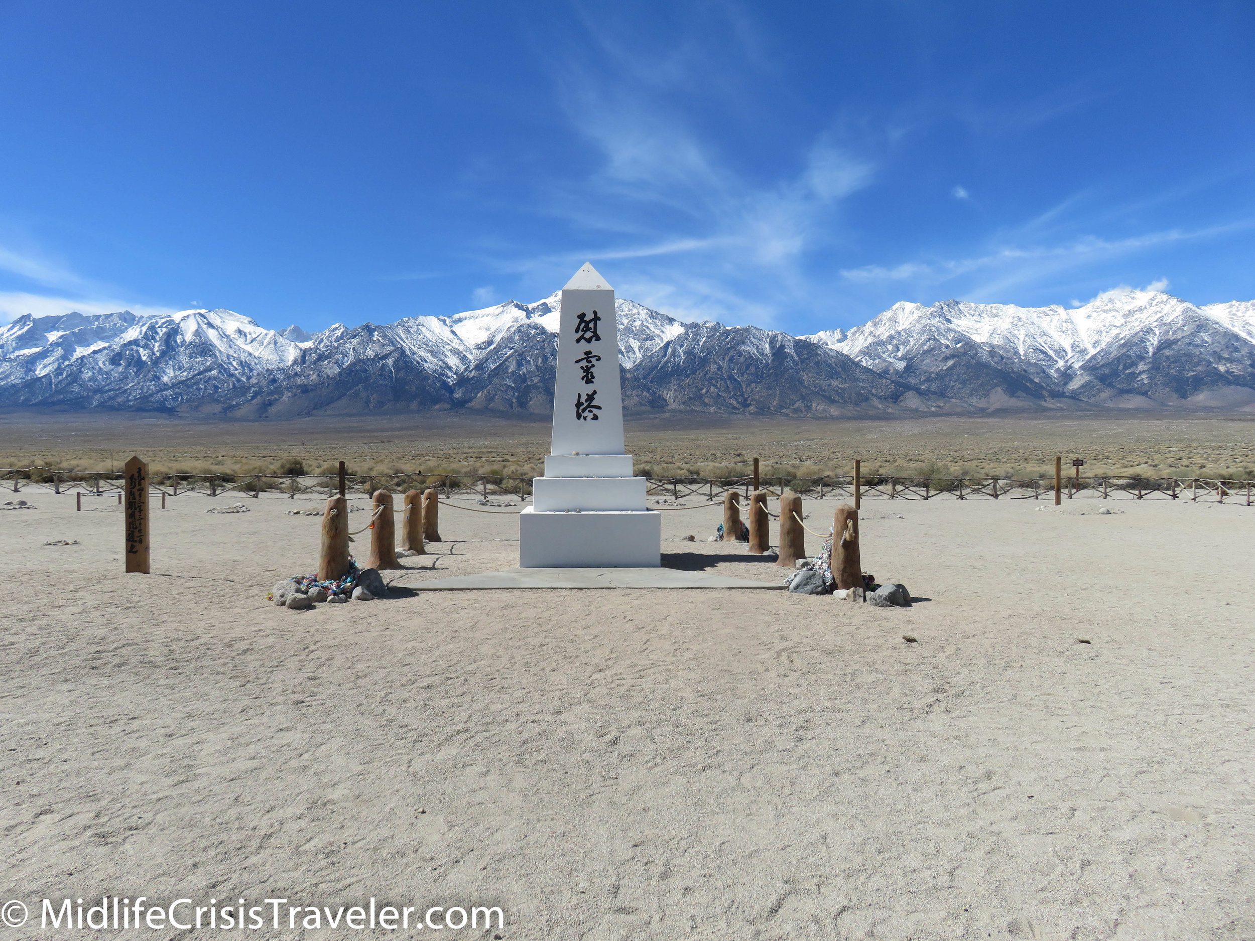 This is the Manzanar cemetery.   135  people died at Manzanar,  28  were buried in Manzanar's cemetery.
