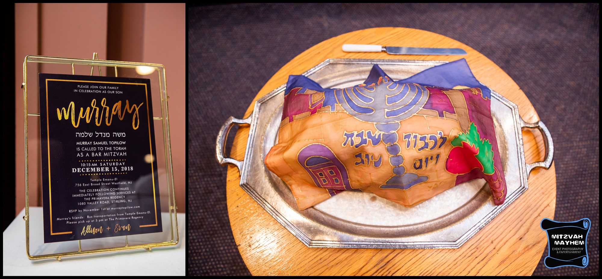 new-jersey-mitzvah-temple-photography-4721.JPG