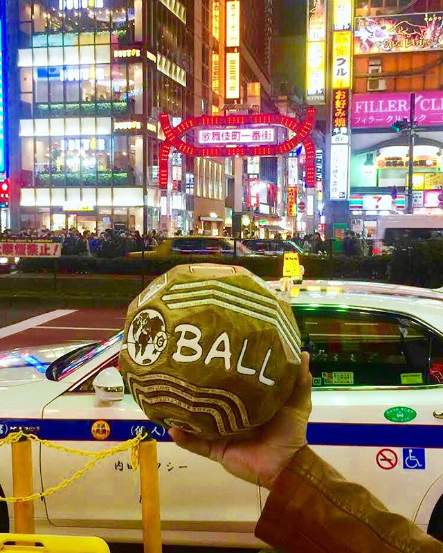 The GLOBALL Rover has been passed!! Robin, the latest GLOBALL recipient, took it for a walk to the Shinjuku district of Tokyo! Look for more soon! www.wheresgloball.com