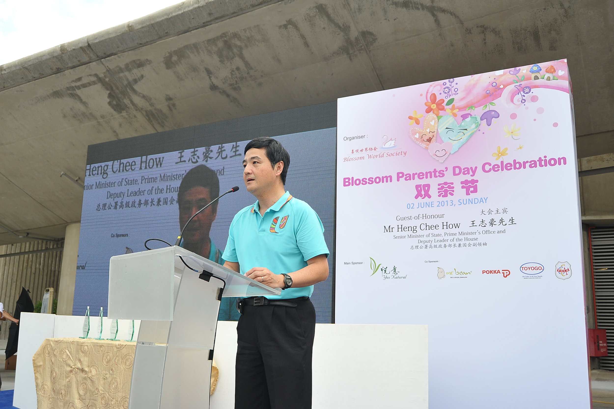 Mr Heng Chee How, Deputy Secretary-General, National Trades Union Congress (NTUC),at Blossom Parents' Day Celebration on Sunday, 02 June 2013 at Marina Barrage.