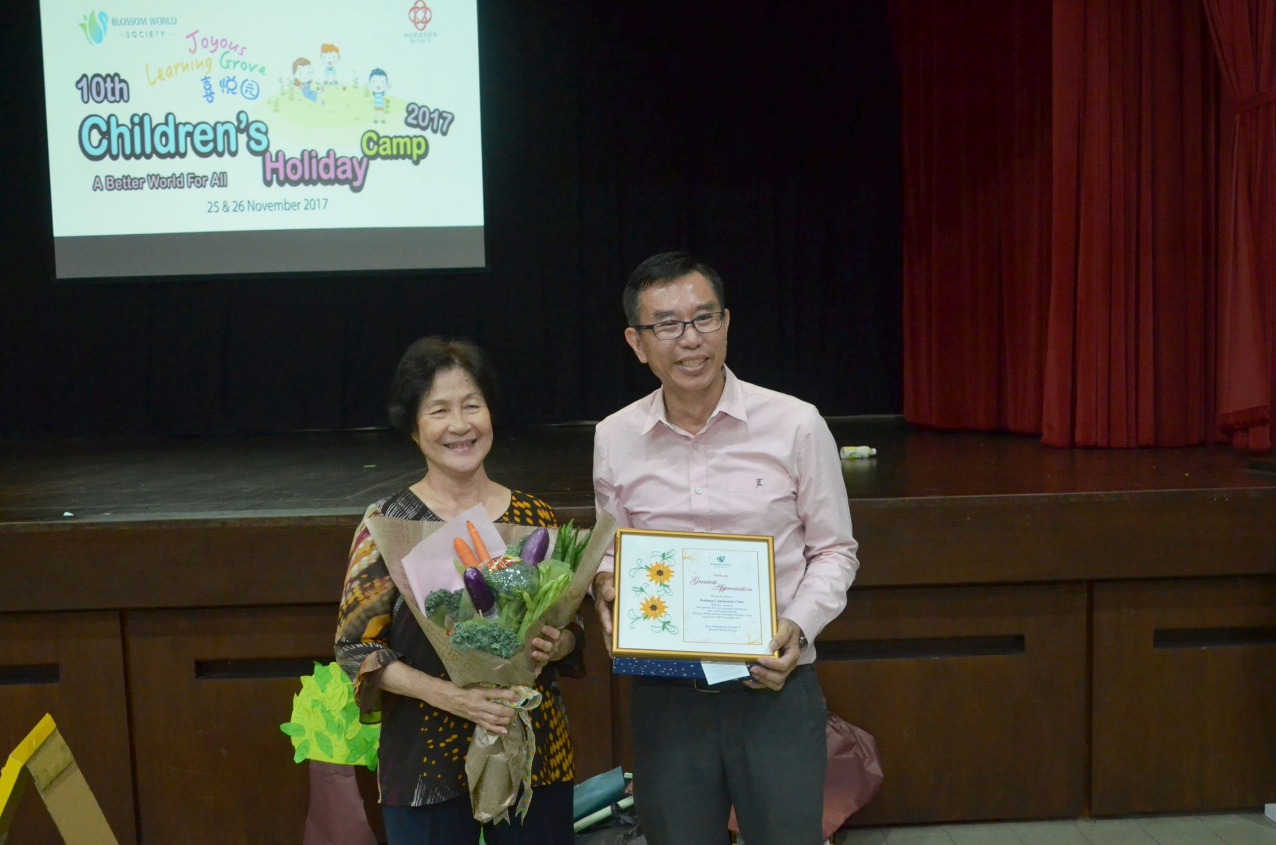 """- Message from Ms Soh Geok Kee, Hon Chairman of Kallang CCMC: """"Young children, I hope that you will remember what u said today about wanting to keep the environment as beautiful as possible for yourselves, your family and for other people who will come in the later years. Make sure that when you grow up, you are in a career in which you will have the chance to create a better environment, be it planting trees, be it education teaching younger people, teaching people to be kind to another people."""""""