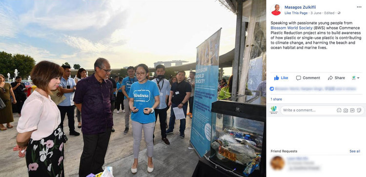 It was an honour to explain to Minister Masagos the purpose of Project C.P.R. during the Climate Action Carnival.