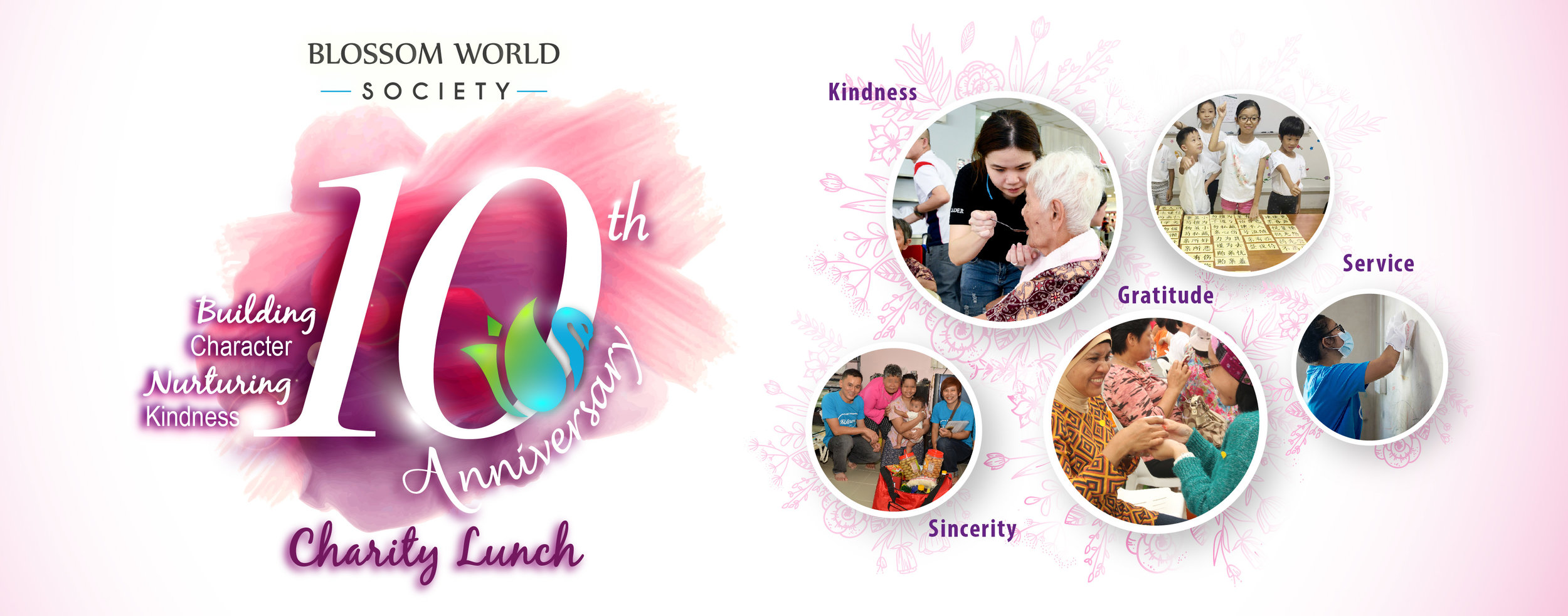 Charity Lunch banner-01.jpg