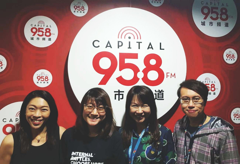 BWS @ Capital95.8FM.jpg