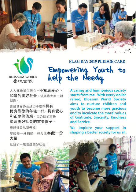 Blossom World Society - Empowering Youth to Help the Needy.png