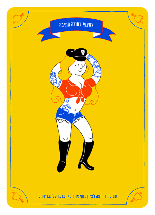 card_2.png