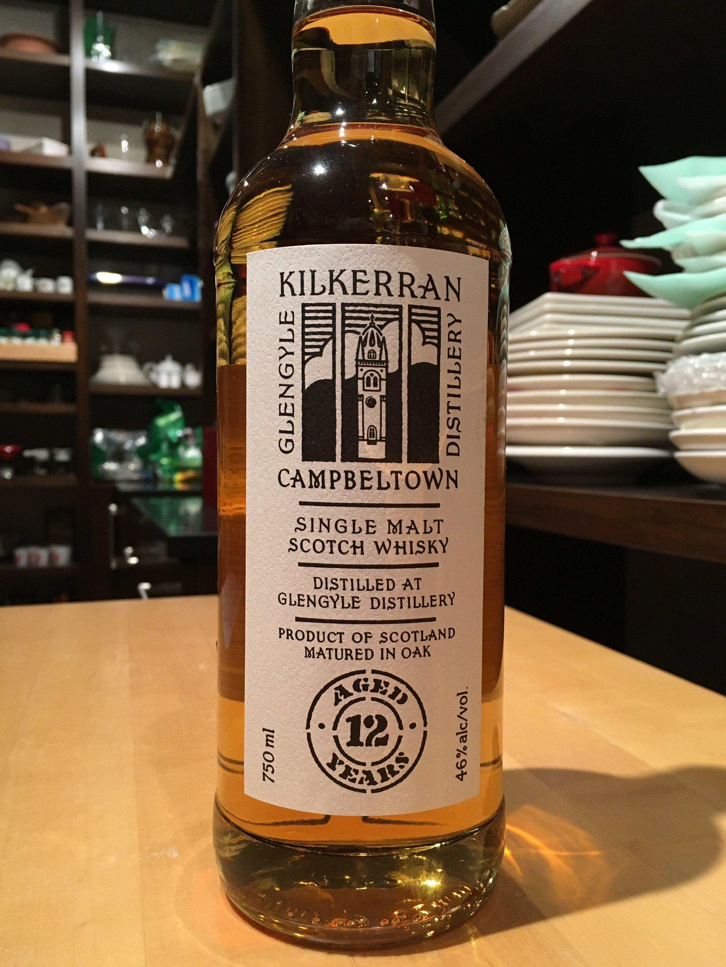 12 Year Old | 46% ABV - Distillery | Glengyle