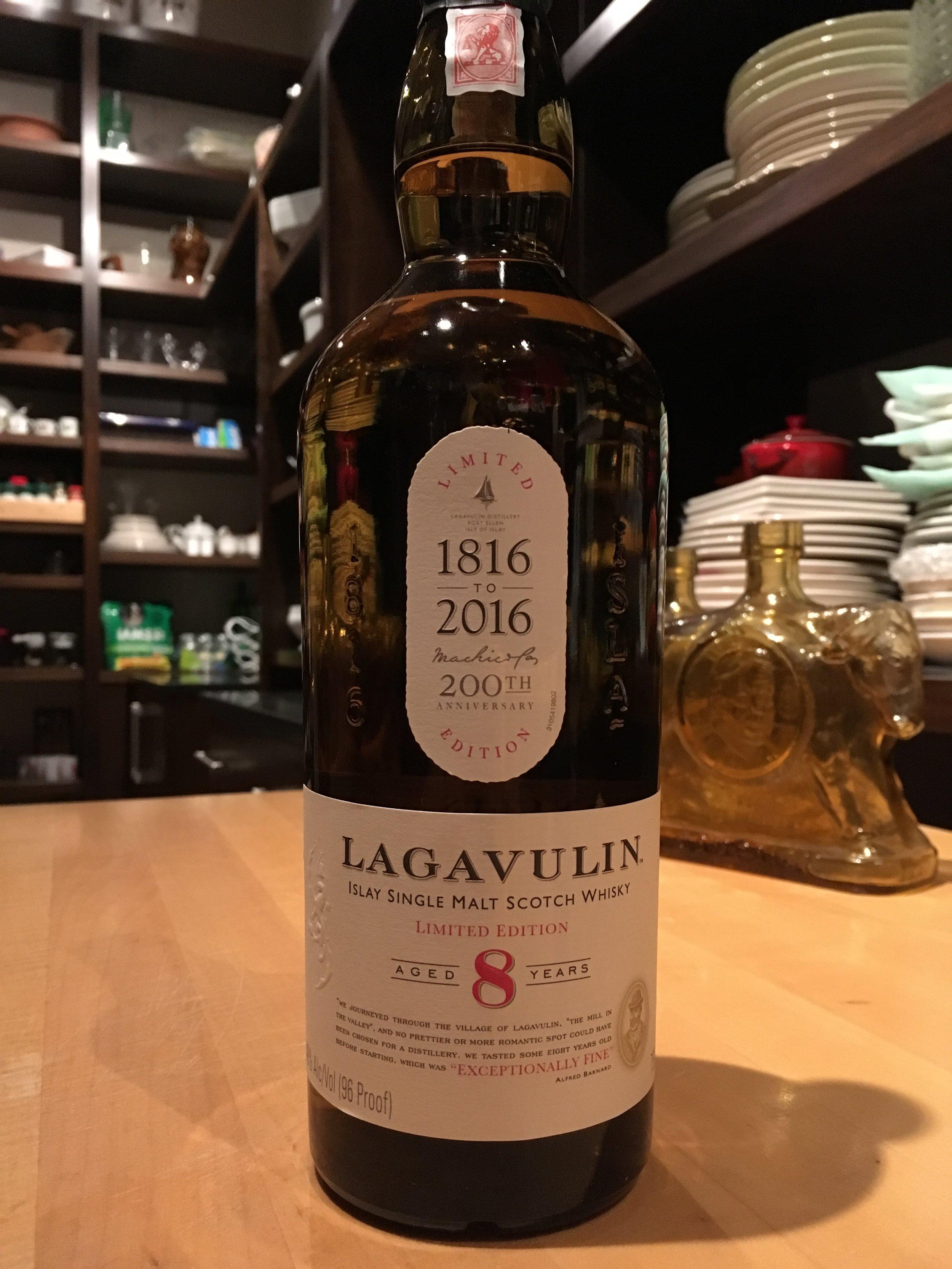 8 Year Old | 48% ABV - Distillery | Lagavulin