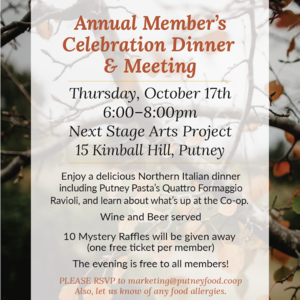 Annual+Member's+Celebration+&+Meeting+Oct+17th.png