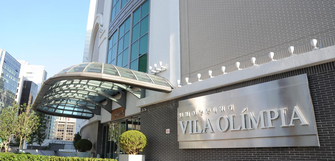 Arredores - Shopping Vila Olimpia