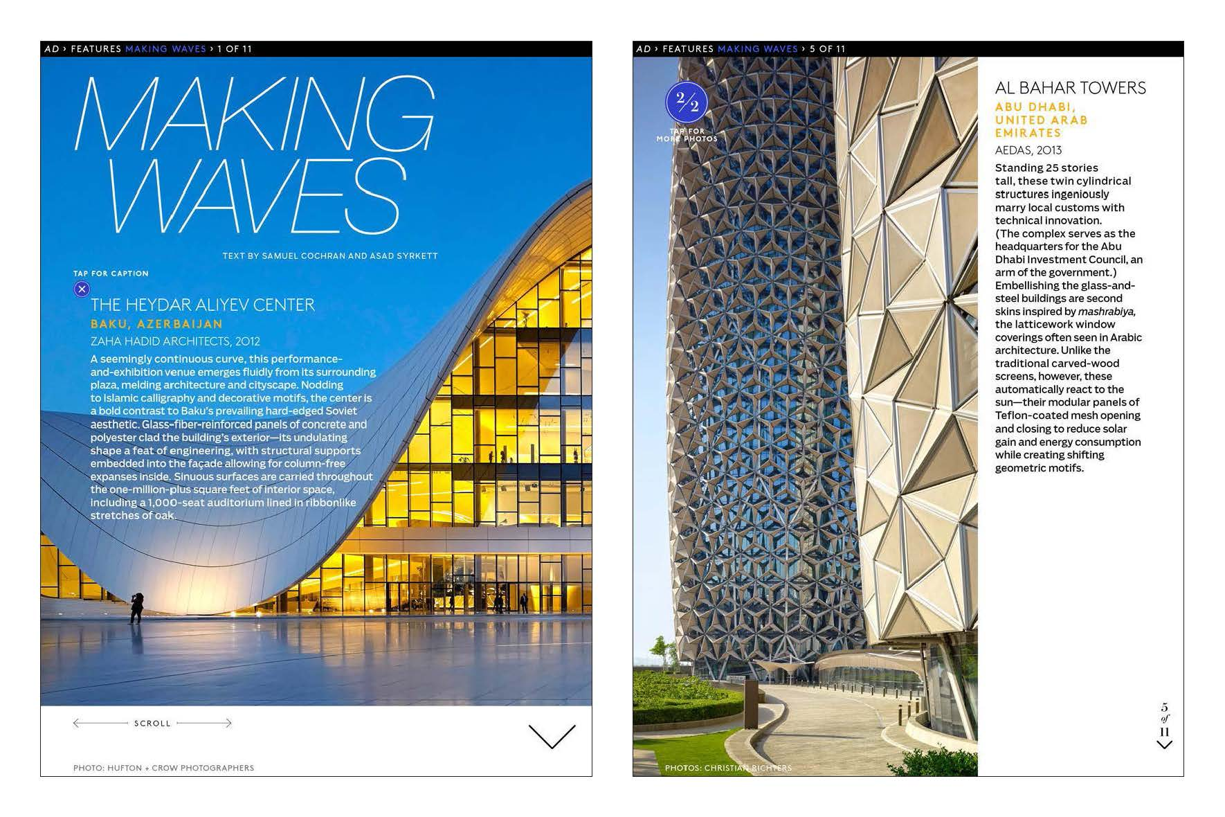 Architectural Digest: Digital Edition