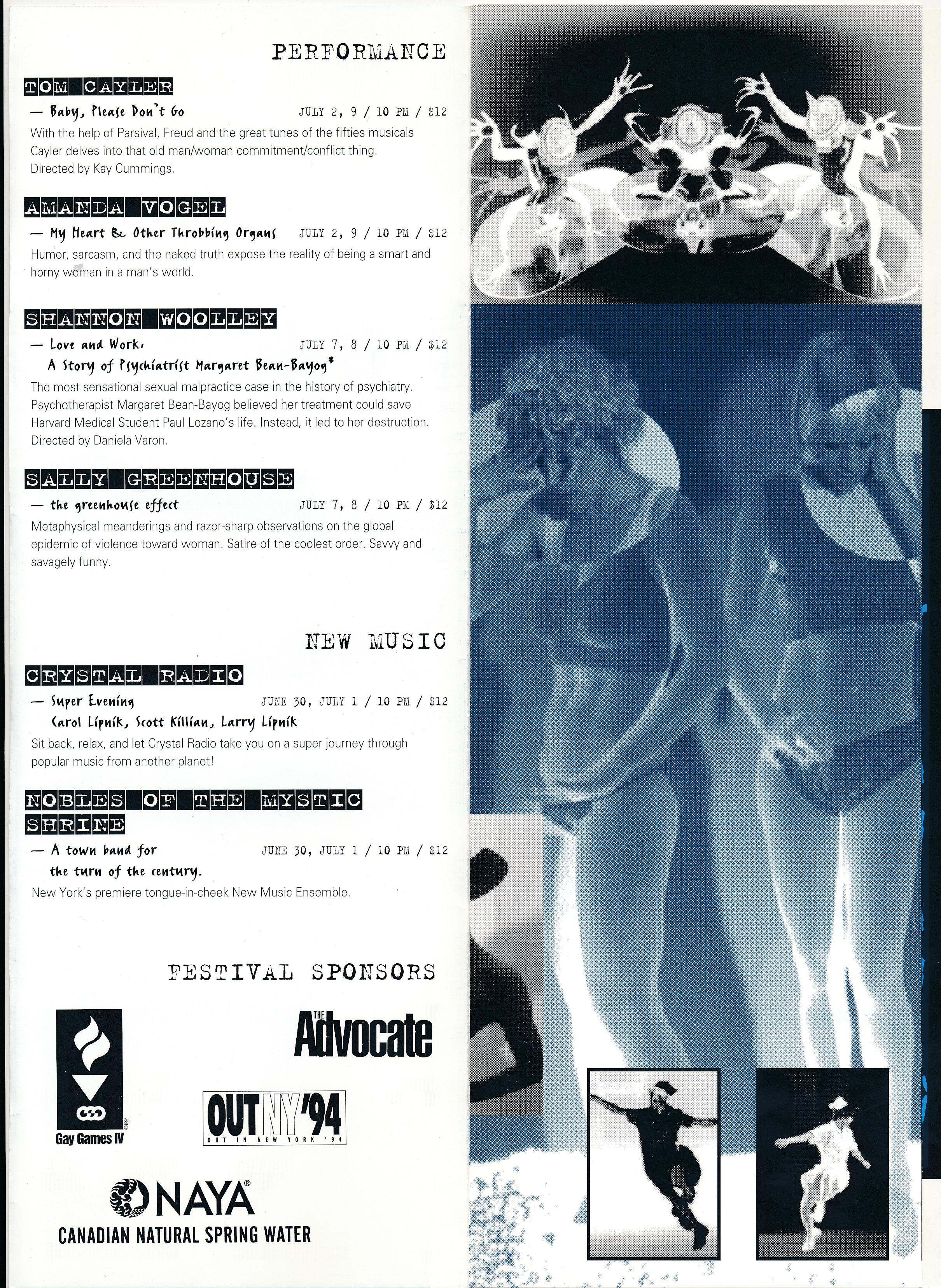 NWF10_Brochure4.jpg