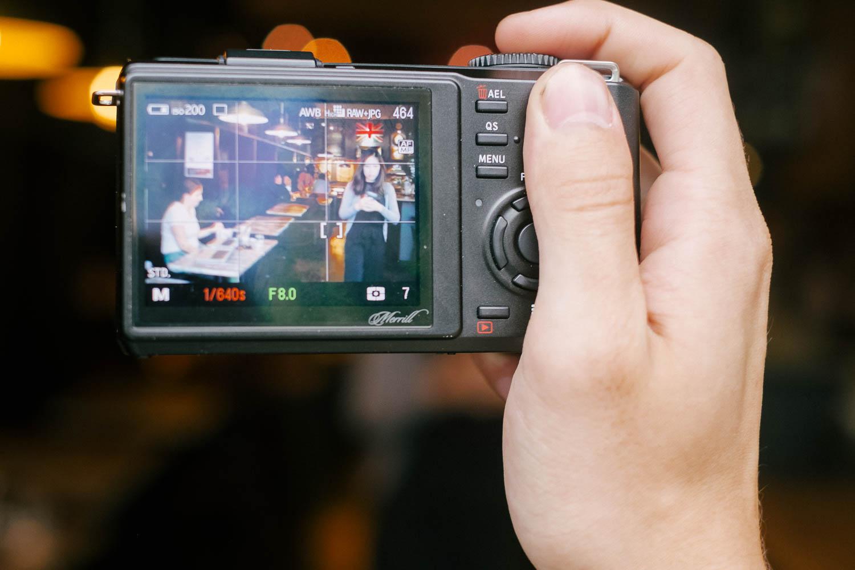Sigma DP2 Merrill LCD screen. Fuji X-Pro1, Fujinon 35mm f/1.4.