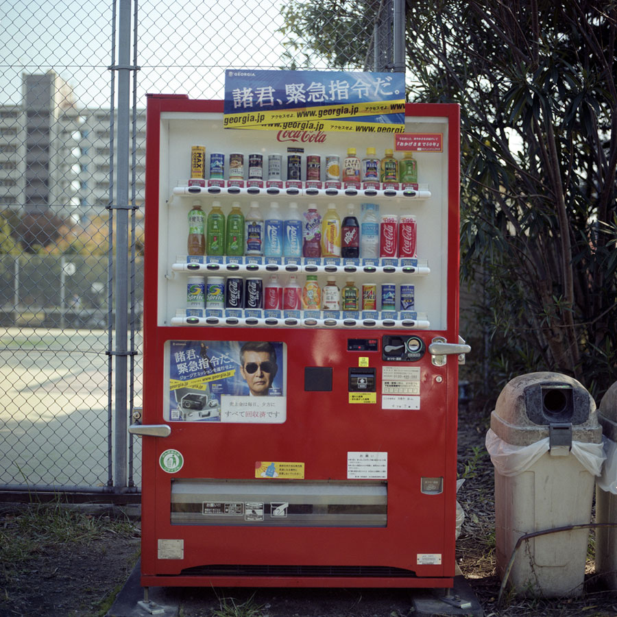 58-vending-machine-tama.jpg