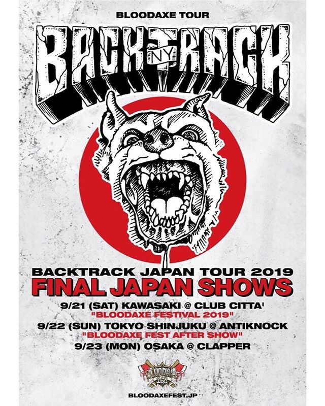 Our Final Japan Tour has been announced - see you soon.