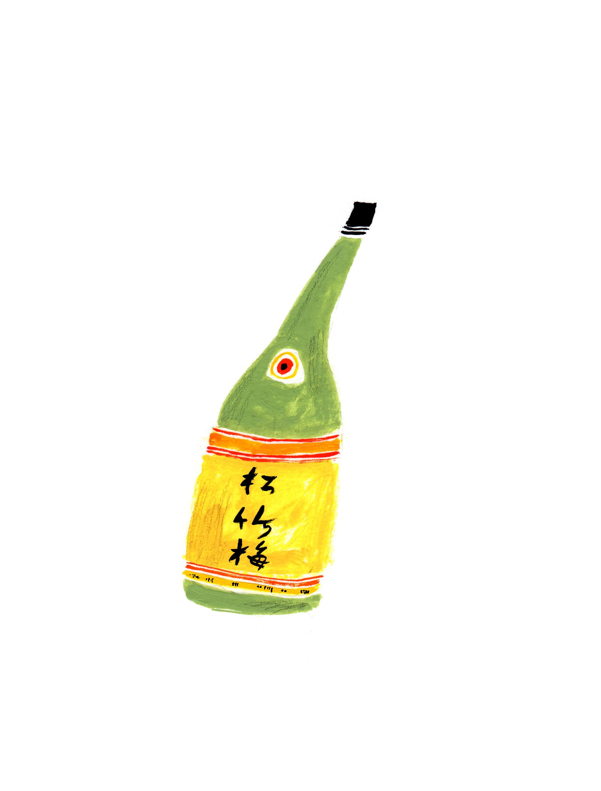 Sake final.jpg