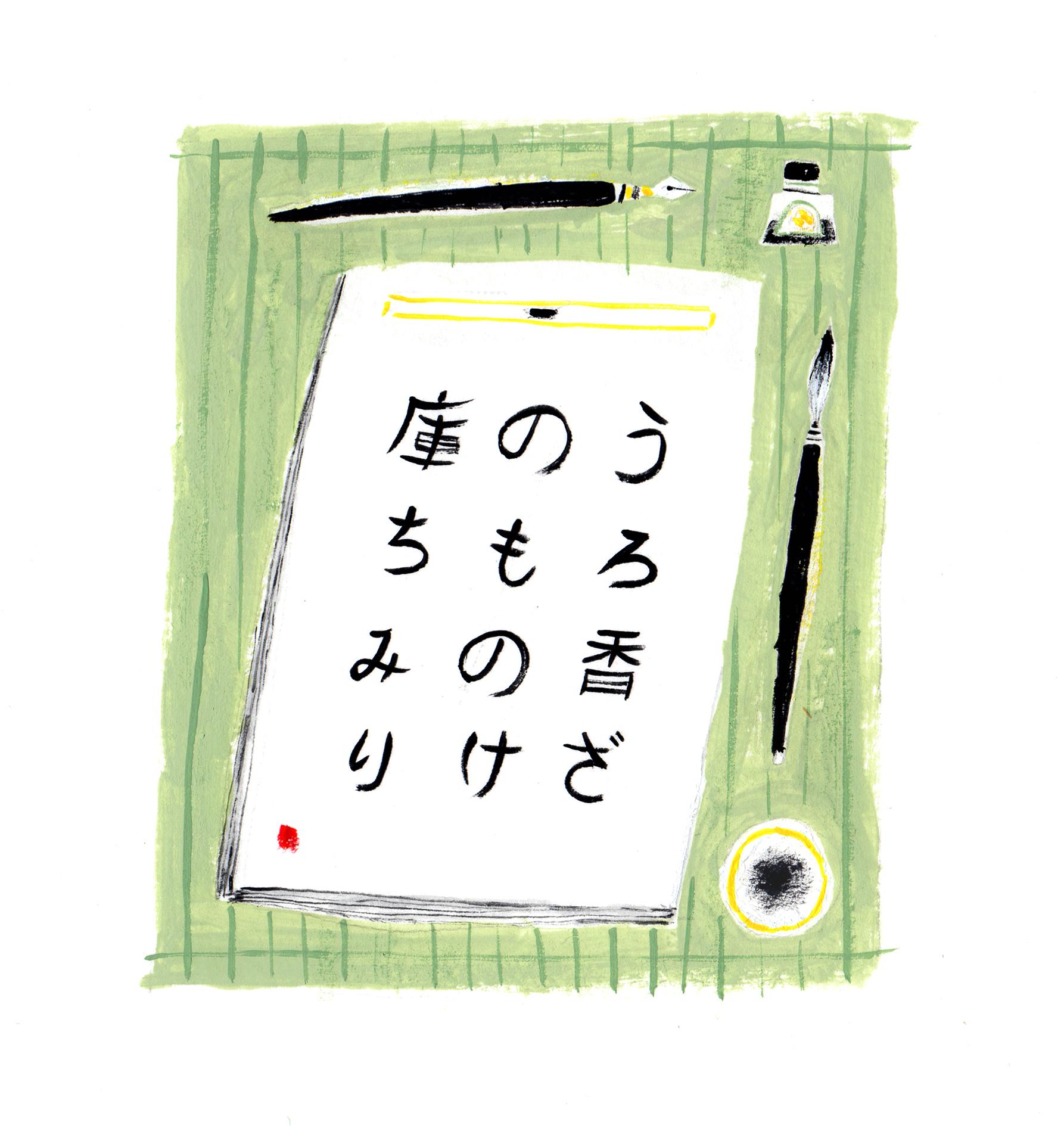 Notebook Final (1).jpg