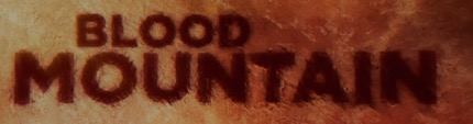 Blood Mountain 2.jpg