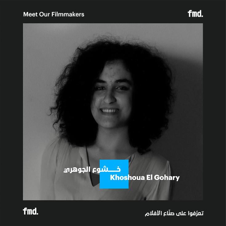 Khoshoua Elgohary