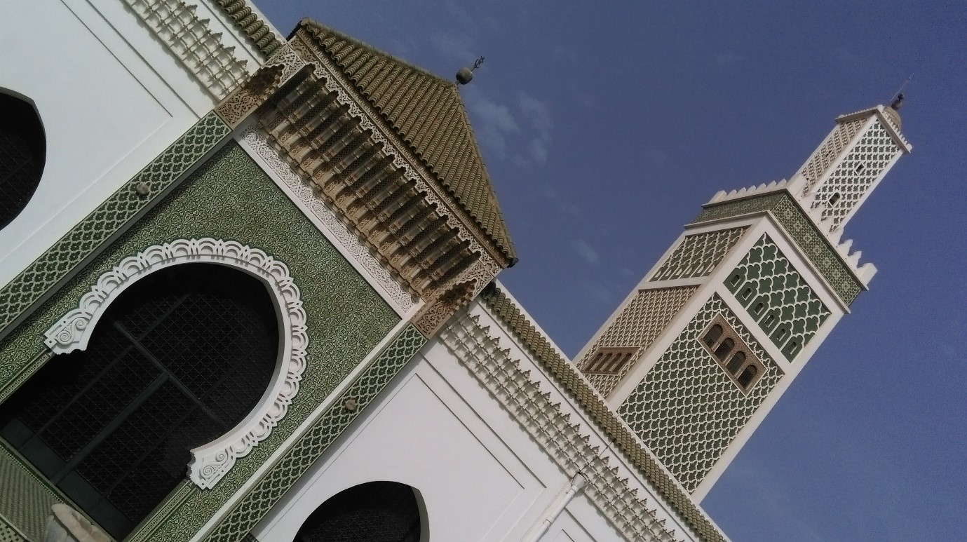 Mosque of Divinity