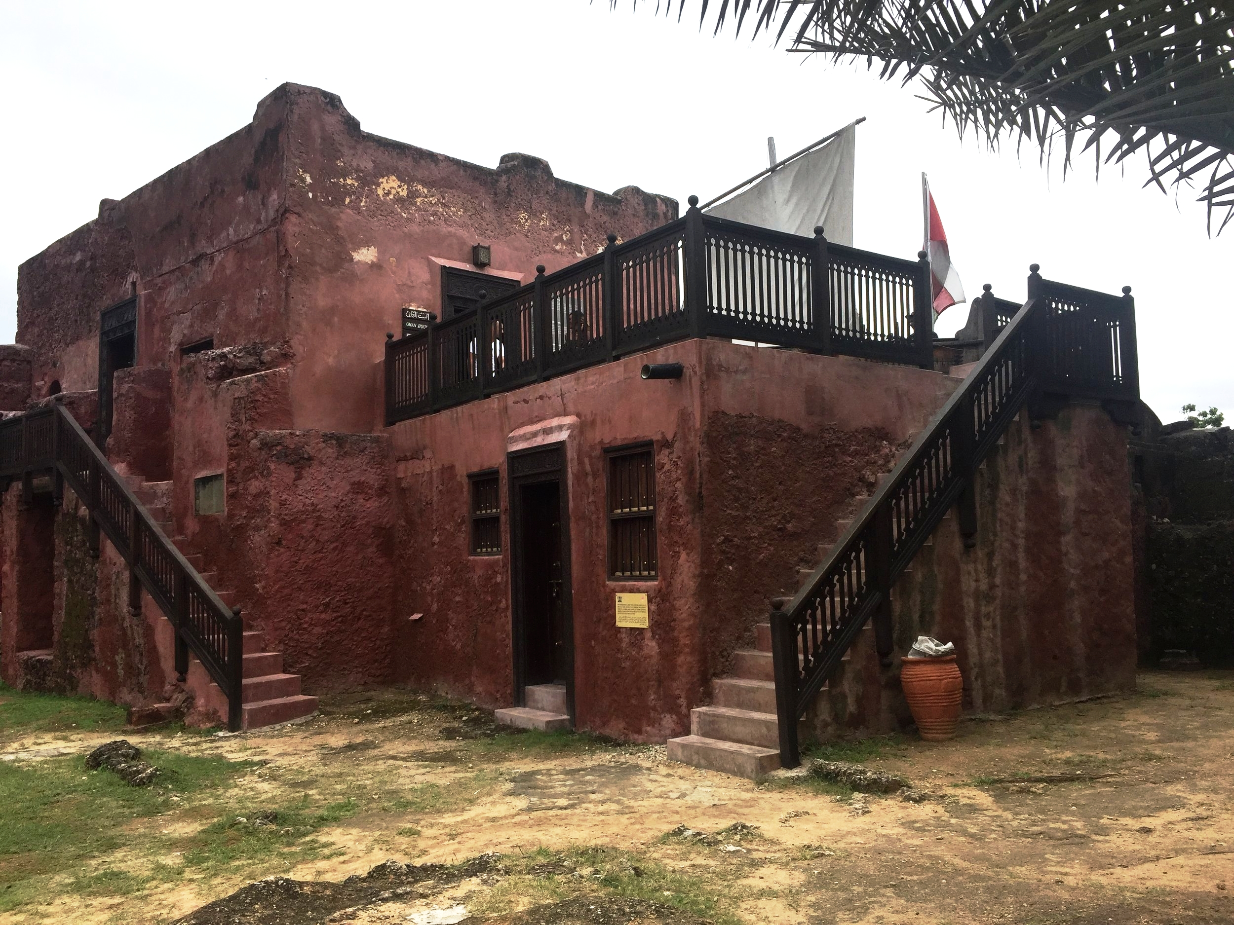 Fort Jesus | The Ajala Bug